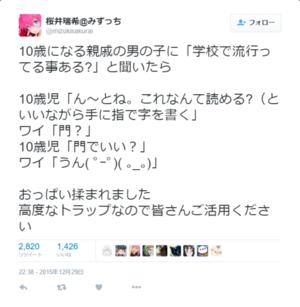 Kinoko69244_tumblr_o05tufga0c1r24v6
