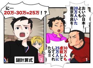 Toshiakim_tumblr_o0l27wwkop1sxcfk5o