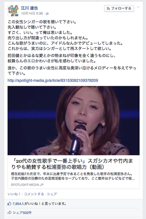 Masaki0720_tumblr_inline_o0c2giv98x