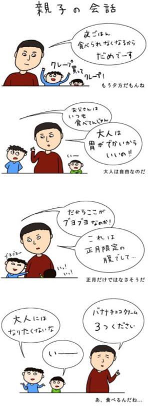 Tatsukii_tumblr_o0rn55ykpd1qa94kpo2
