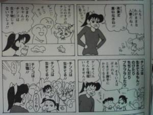 Geinou2news_d7v61p1s