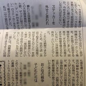 U1sokuhou_3401f704s