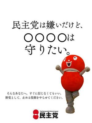 Abechanmatome_255056dc