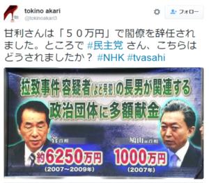 Yokokick_tumblr_o1pwbgk4sc1qz5nx1o1