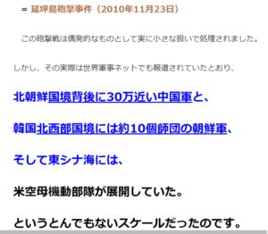 Shinjihi_tumblr_o1vudm4dkw1sxcfk5o1