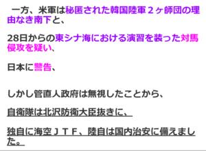 Shinjihi_tumblr_o1vudm4dkw1sxcfk5o2
