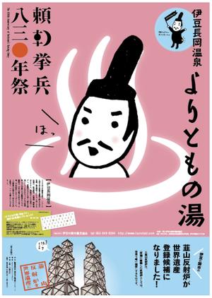 Tsuyoshi_tumblr_nph7rooong1ttnarbo1