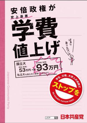 Hosyusokuhou_f171c1e7