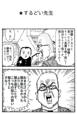 Shijimisoup_tumblr_o1m3n8qnv31qa0h8