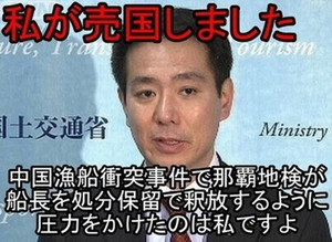 Toshiakim_tumblr_o24rc6lbrt1sxcfk5o