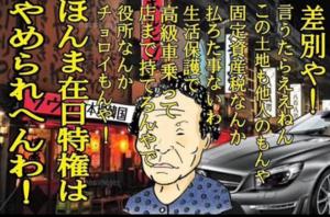 Toshiakim_tumblr_o2hng4n6lg1sxcfk5o