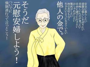 Toshiakim_tumblr_o2hng4n6lg1sxcfk_2