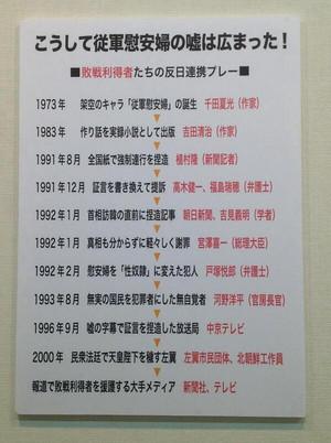 Pyorohiko_tumblr_o25jnu26ok1qzn8h1o