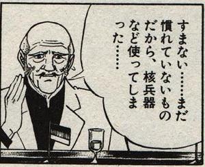 Kukiwakame573_tumblr_o2ucmteupj1r17