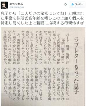Shinjihi_tumblr_o33vwj3kax1qz5nx1o1