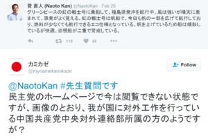 Shinjihi_tumblr_o33zmbqjhj1sxcfk5o1