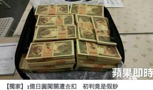Taiwannohannoucom_6886ab40s