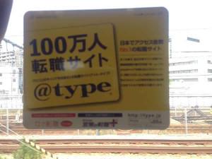 Hosyusokuhou_791612f5