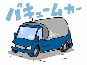 Keikei0807_o0480036013585833733_2