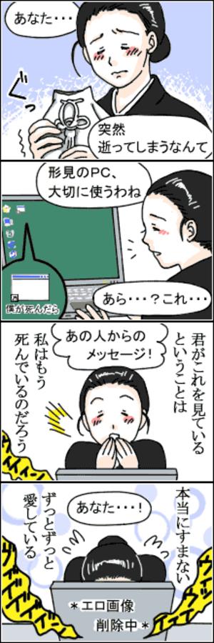 Takesako_7ko7h2oro3fikslndfnhpjnl_5