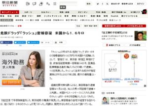 Hosyusokuhou_a94352e7s