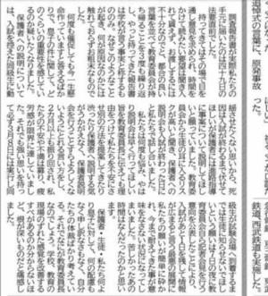 Asianews2ch_64af003as_2