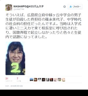 Shinjihi_tumblr_o3z2k1dam91qb8dlgo1