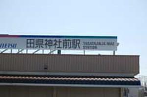 Yukawanetcom_6b214214