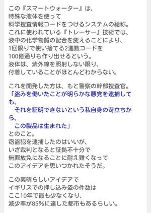 Midnightyukai_tumblr_o49gsprq4y1q_3