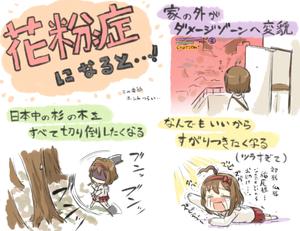 Shinjihi_tumblr_o48i3jtcmo1t628hfo1