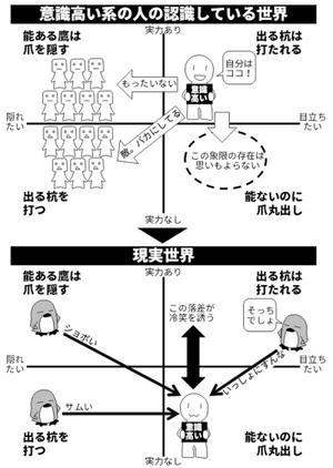 Tsuyoshi_tumblr_nbdshlvbvd1qbuqu2o1
