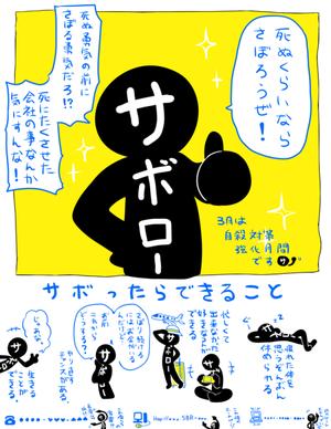 Yokokick_tumblr_o4ecy58s5o1qmo05qo1