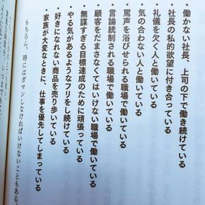Katutashigeki_tumblr_o45saegorl1qzd