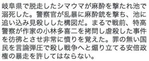 Sukoyaka_tumblr_o4iq7kdnbi1qz5xpuo1