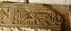 Msn_egypt_sethi1_bbr6i85