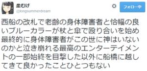 Sakurasakures_tumblr_nnix61qzfm1rdk