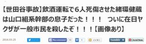 Toshiaki_tumblr_o4ll29ecrn1sxcfk5o1