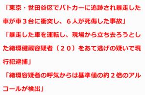 Toshiaki_tumblr_o4ll29ecrn1sxcfk5o3