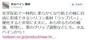 Shinjihi_tumblr_o53b13qkpk1qa94kpo1