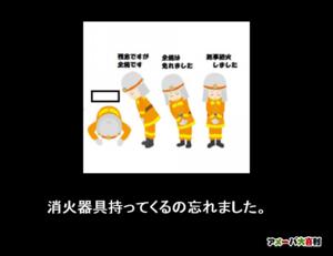 Junishibasub_o0644049813613476720