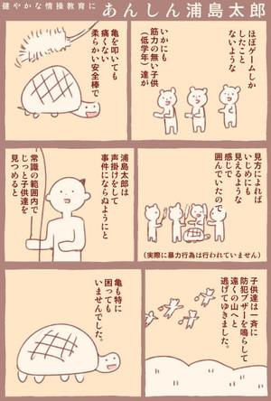 Kokumaru_tumblr_o4r922vy6z1qz5ft4o1