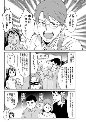 Shinjihi_tumblr_o4e55jr5nw1qa0h87o1