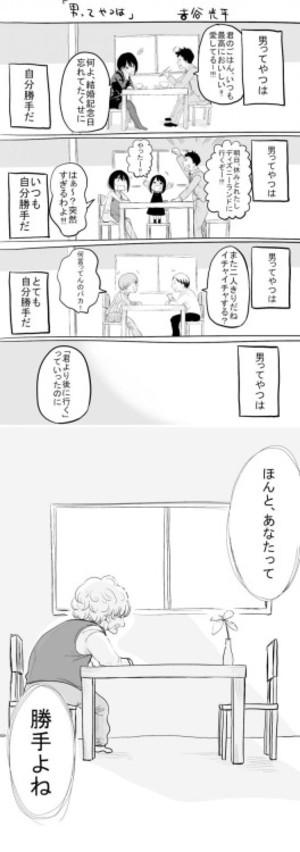 Kinoko69244_tumblr_o5nuajmntk1qzfuc