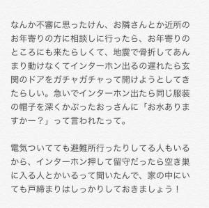 Hosyusokuhou_a4643168