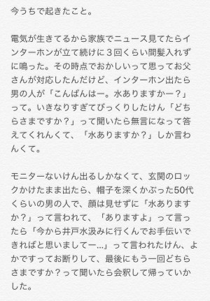 Hosyusokuhou_b1dabcf8